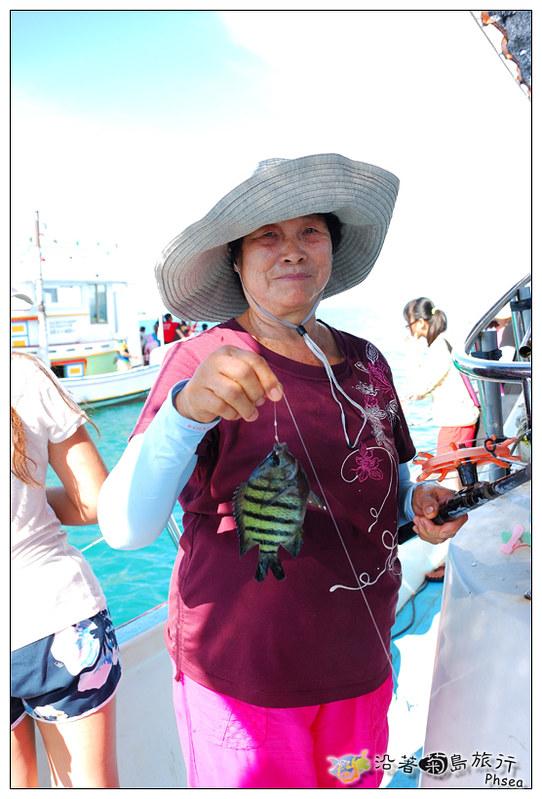 2013歐船長東海休閒漁業_136