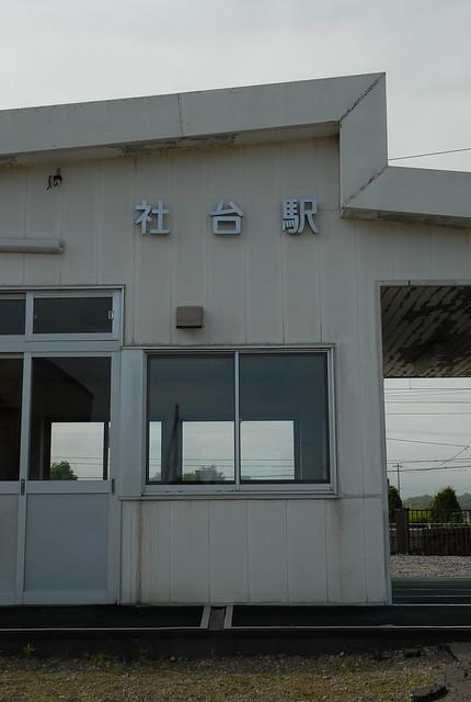 DSC_2620