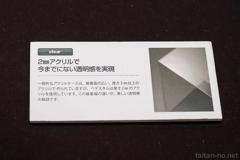 WF2013S-40_ソリッドステージ-DSC_8303