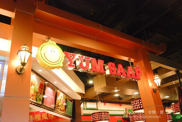曼谷 平價美食 Yum Saap