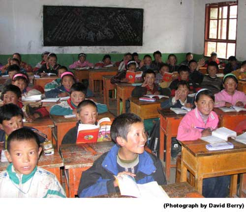 db-classroom