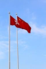 HK_Unification_2