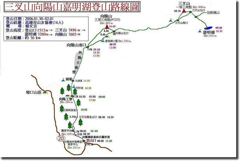 三叉向陽嘉明湖路線圖