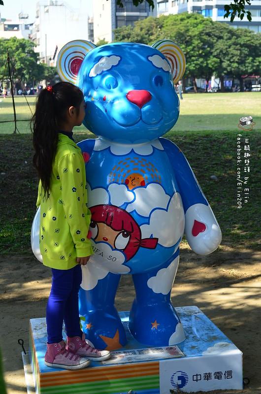 勤熊 (41)