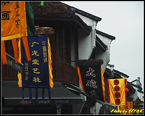 杭州 吳山天風景區 (清河坊) - 013
