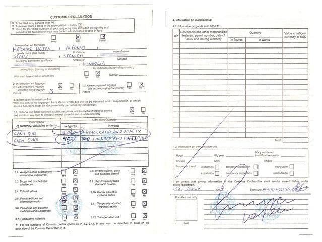 Papeles de inmigración de Entrada a Mongolia Fronteras del Transiberiano - 12726042653 d0897386c7 z - Fronteras del Transiberiano