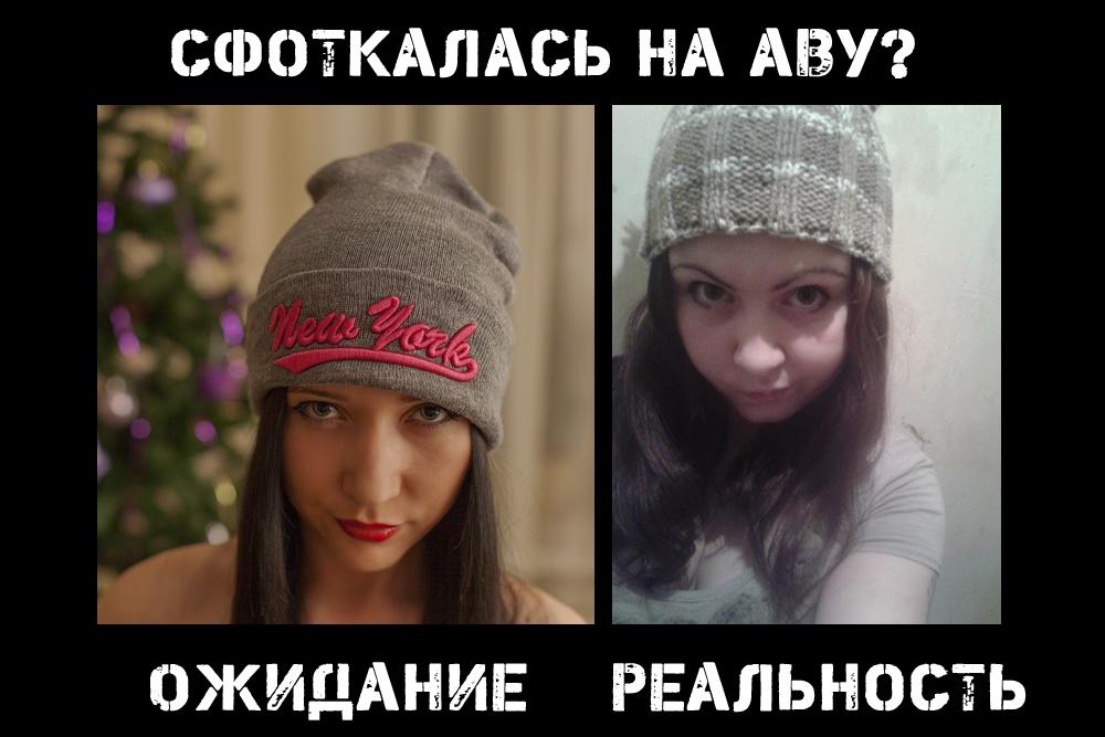 Фото Девушек Вконтакте