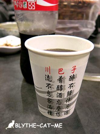 川巴子 (11)