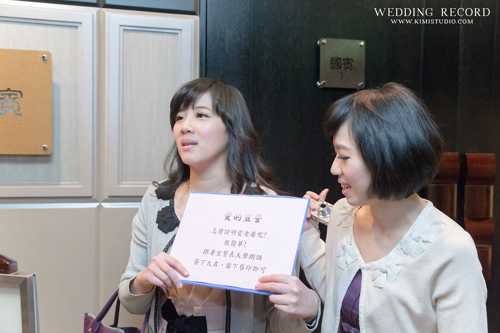 2014.01.19 Wedding Record-075