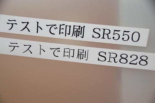 KINGJIM テプラ SR550
