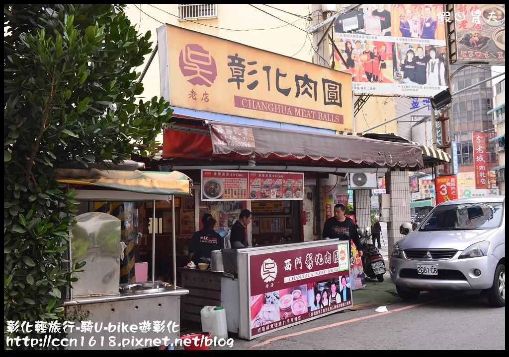 彰化輕旅行-騎U-bike遊彰化DSC_2302