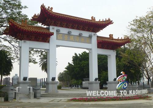 Ta-Kaohsiung-Lotus Pond-Parc (4)