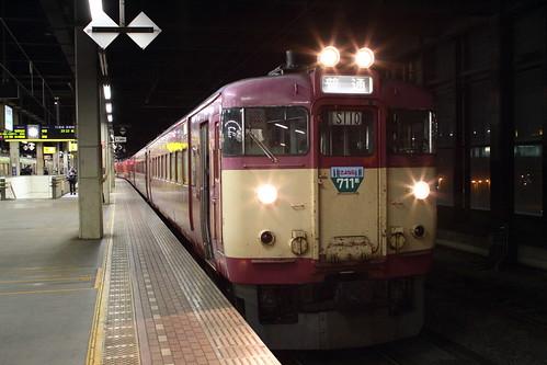 711系原色