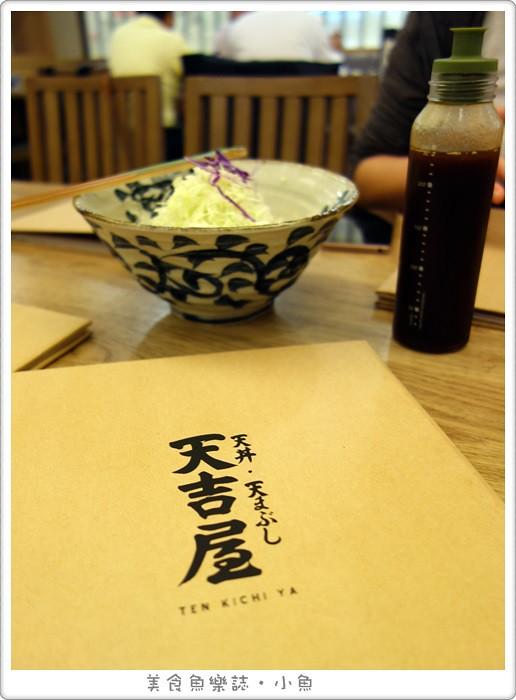 【台北松山】微風天吉屋/天婦羅丼飯 @魚樂分享誌