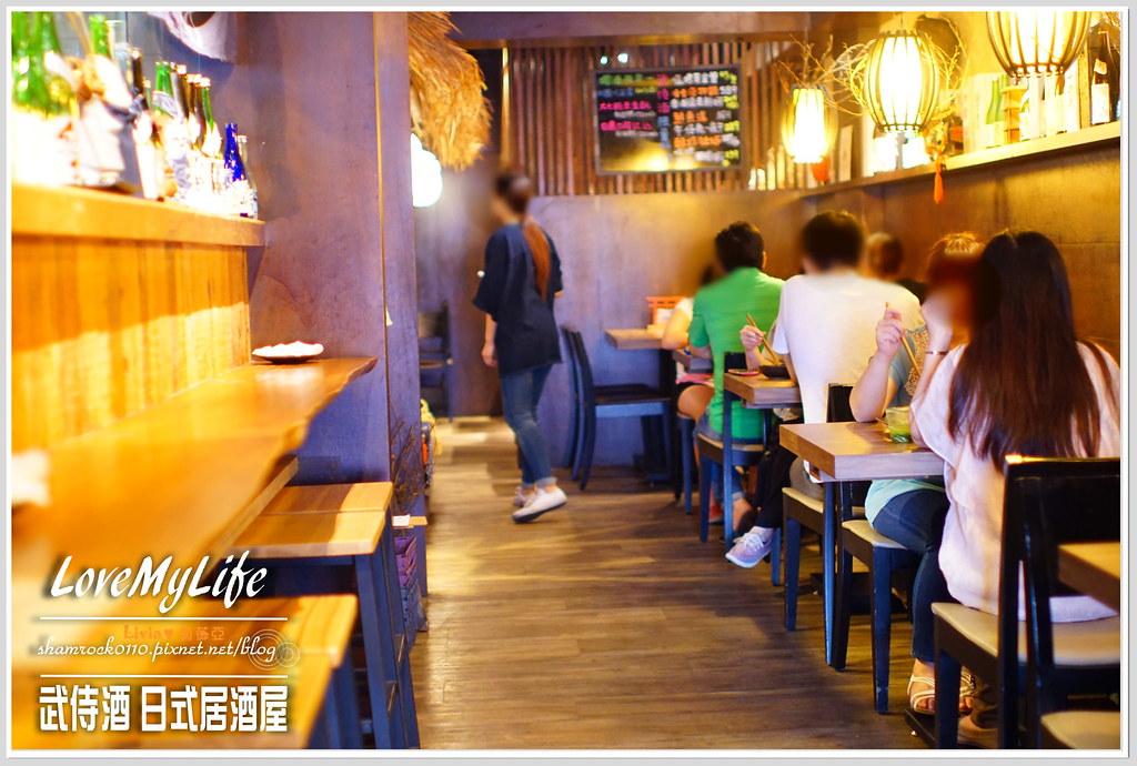 武侍酒 日式居酒屋 - 08