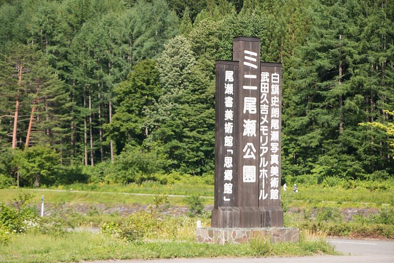 20150712-燧ヶ岳-1180.jpg