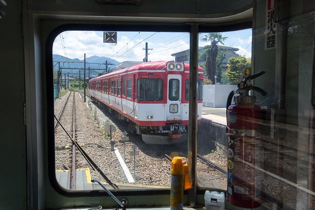 Photo:Ōtsuki Station By Moody Man