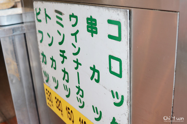 中村屋06.jpg