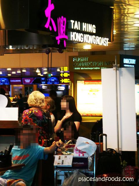 tai hing hk roast changi airport