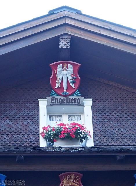 英格堡 Engelberg