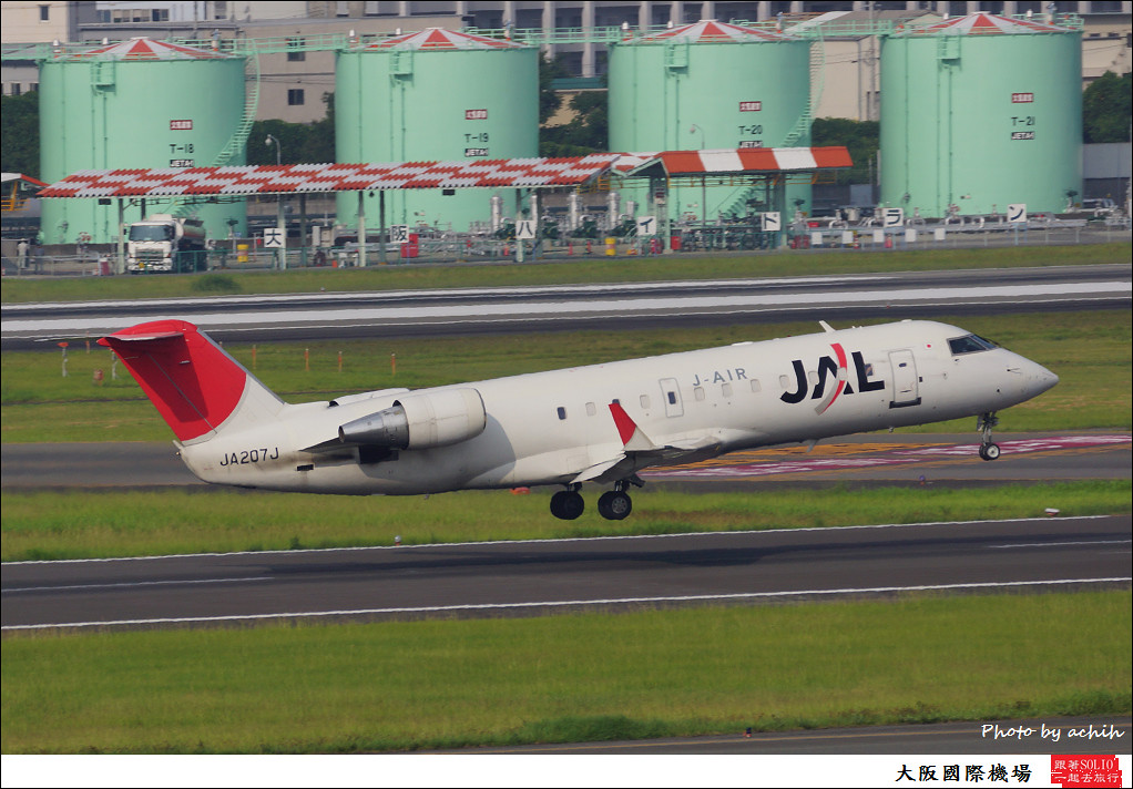 Japan Airlines - JAL (J-Air) JA207J-002