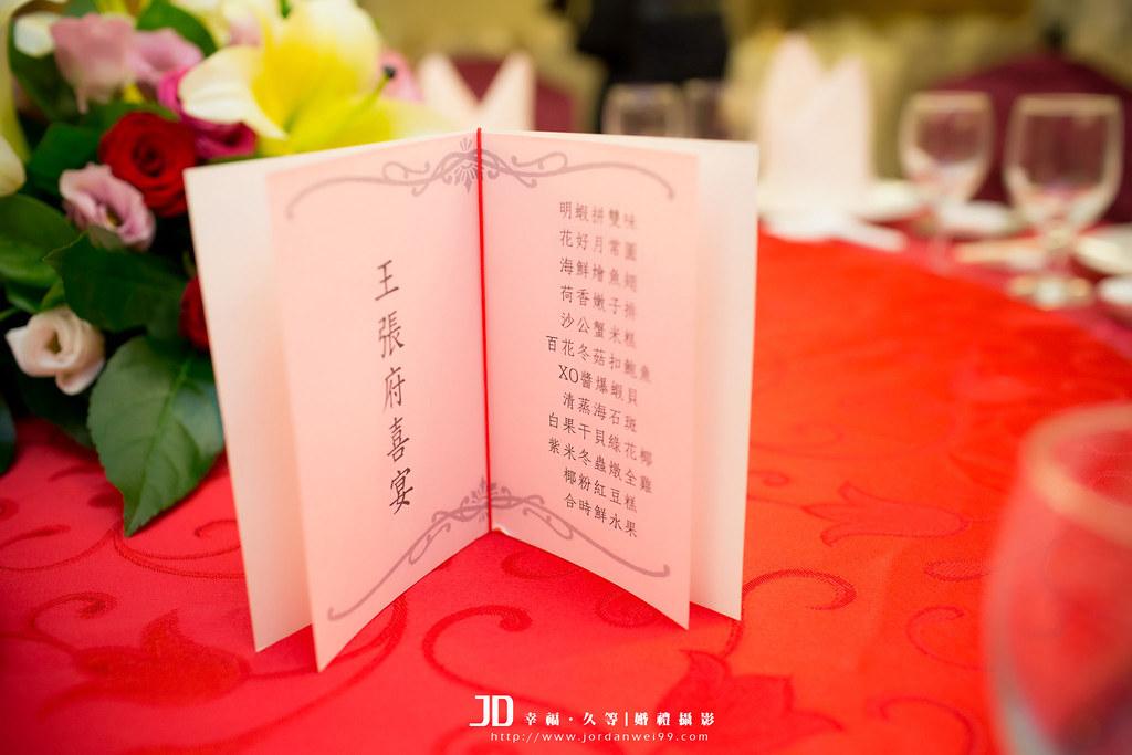 20130623-亮鈞&巧伶婚禮-167