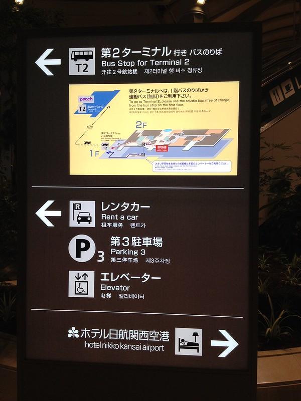 第二ターミナル行きバス乗り場案内図 by haruhiko_iyota
