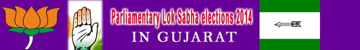 parliamentary lok sabha elections 2014 in gujarat