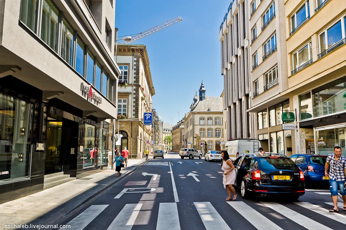 Люксембург-50