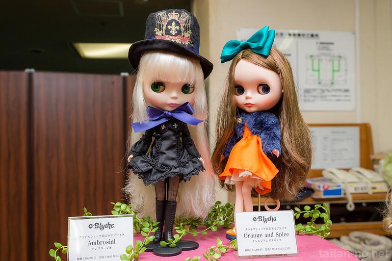 DollShow39-05タカラトミー-DSC_1552