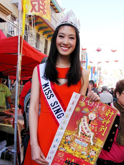 Miss Sing Tao