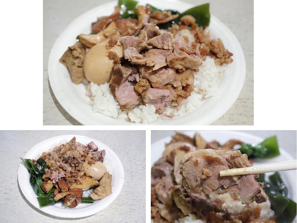 20140219萬華-漢口街七味雞 (7)