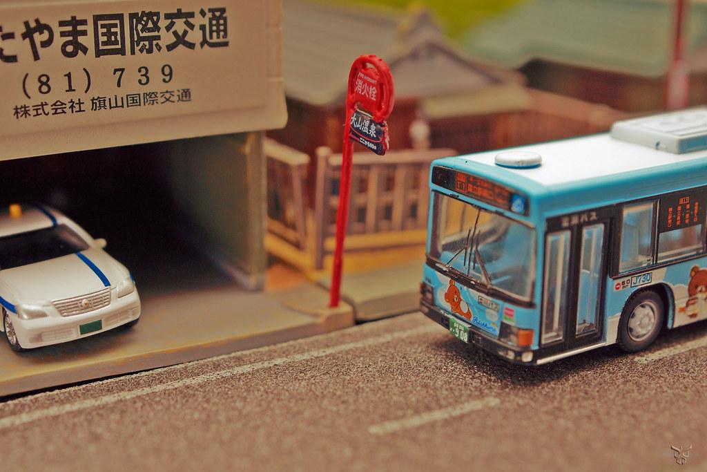 Rilakkuma bus