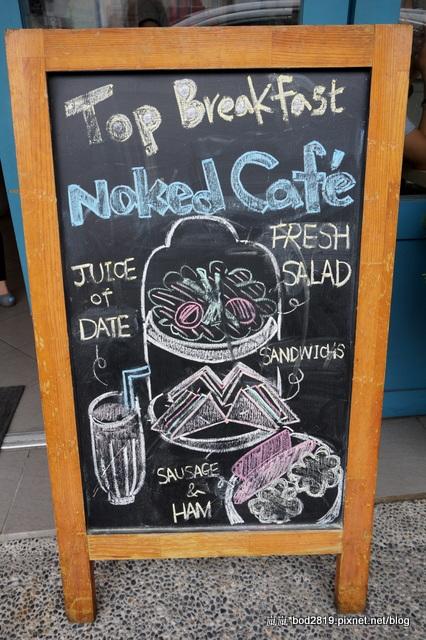 14112034074 1914e3e8ba o - 【台中西區】白水尼克-最有名的早餐似乎不錯,但其他真的還好而已(已歇業)
