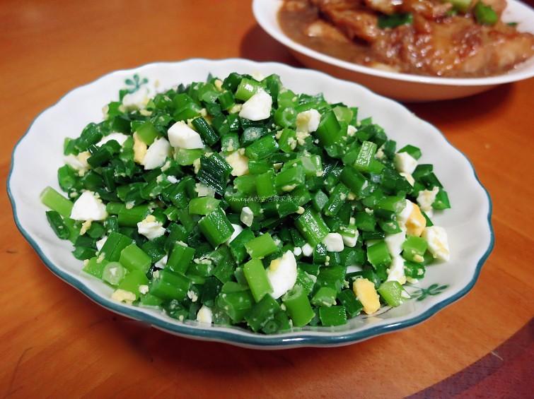 韭菜炒鹹蛋