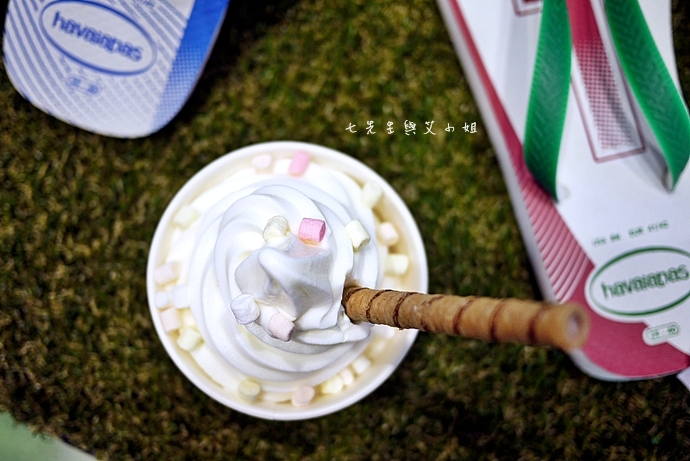 6 Merryo 美麗優優格霜淇淋