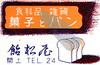 allumettes japon058