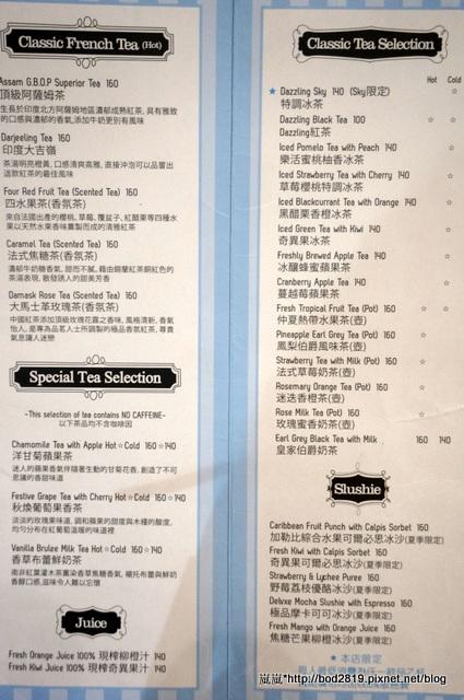 16393930991 715f62b7d4 o - 【台中西屯】Dazzling Cafe Sky-蜜糖吐司專賣店,人氣下午茶店,義大利麵也好好吃!(新光三越)(已歇業)