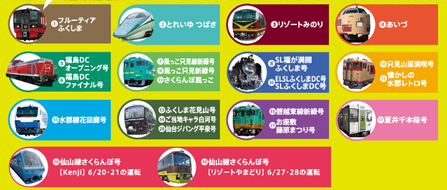 traininfo02