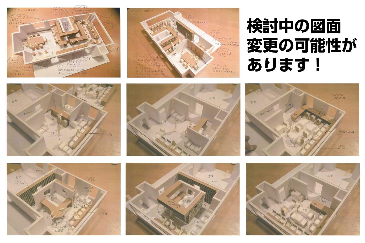 湘南・藤沢駅前にクリエイティブなコワーキングスペースをつくろう!