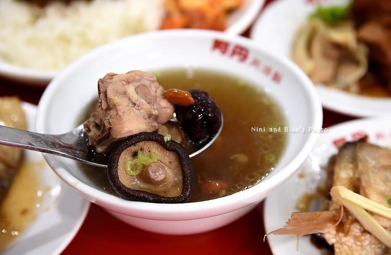 沙鹿美食小吃餐廳阿丹肉燥飯26