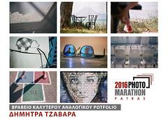 ΠΟΡΤ-ΒΡΑΒΕΙΟ-FILM