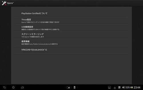 Screenshot_2013-05-25-23-45-01