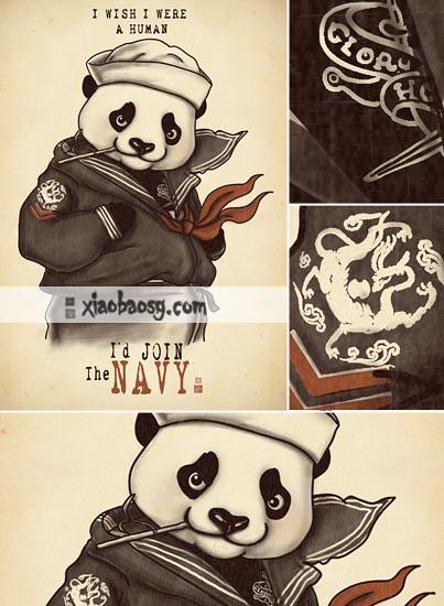 Panda Revolution XIX