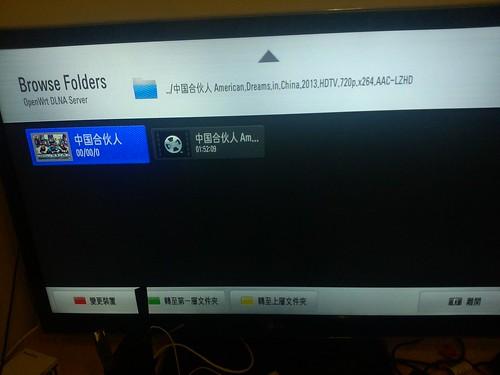 smart-tv-dlna