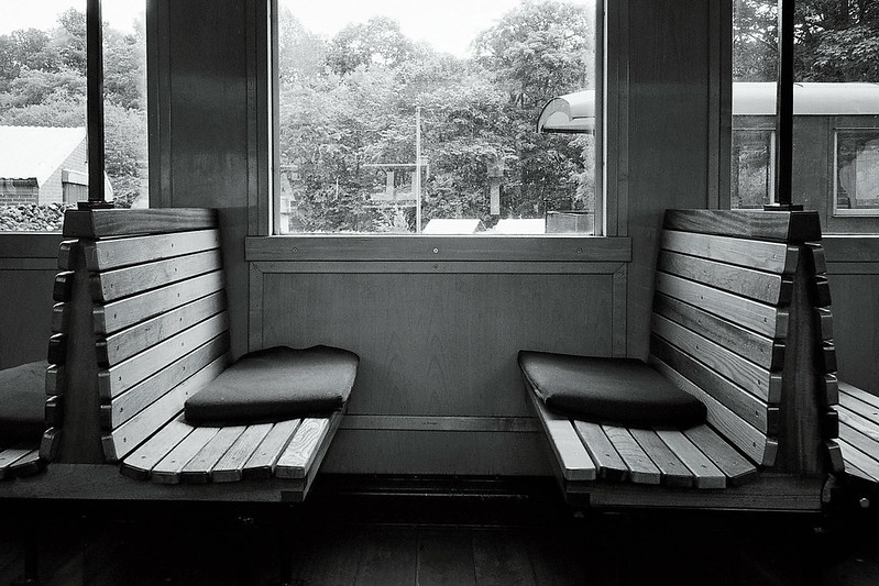 Seats in a train
