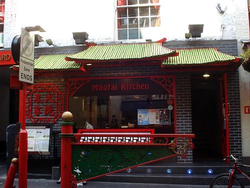 Maotai Kitchen (農家大院), Chinatown, London W1