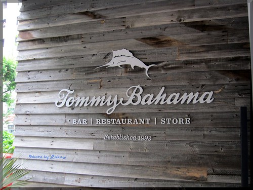 Photo:2013-07-17_ハンバーガーログブック_【銀座】Tommy Bahama銀座店 銀座の裏通りに突如現るハワイな空間でハンバーガーを頂いてみました!-01 By:logtaka