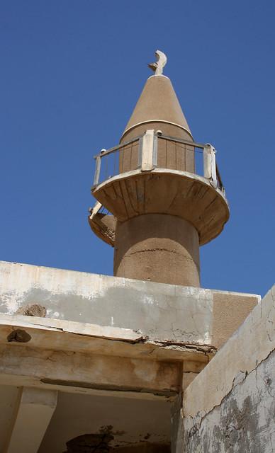 Top Mosque