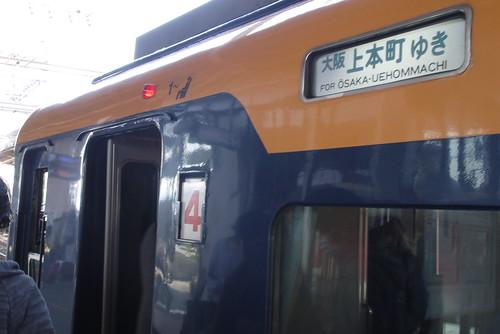 P1380936